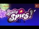 Тотали Спайс 156 серия-Происшествия в Версале часть 2