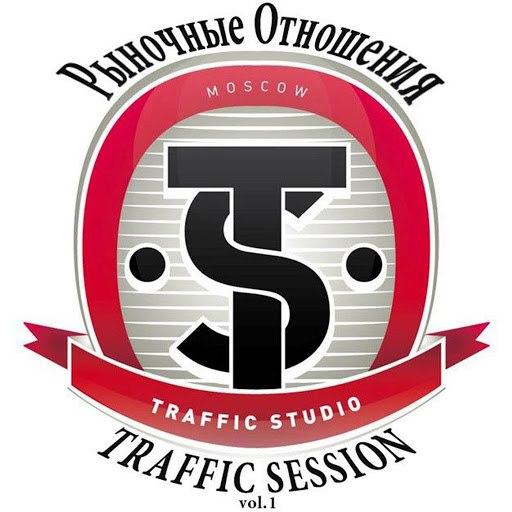 Рыночные Отношения альбом Traffic Session Vol.1