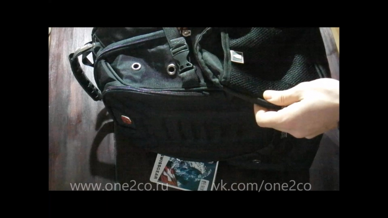 Swissgear 7611 one2co.ru vk.com/one2co