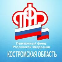 Индексация пенсии в августе 2015 году в россии работающим пенсионерам