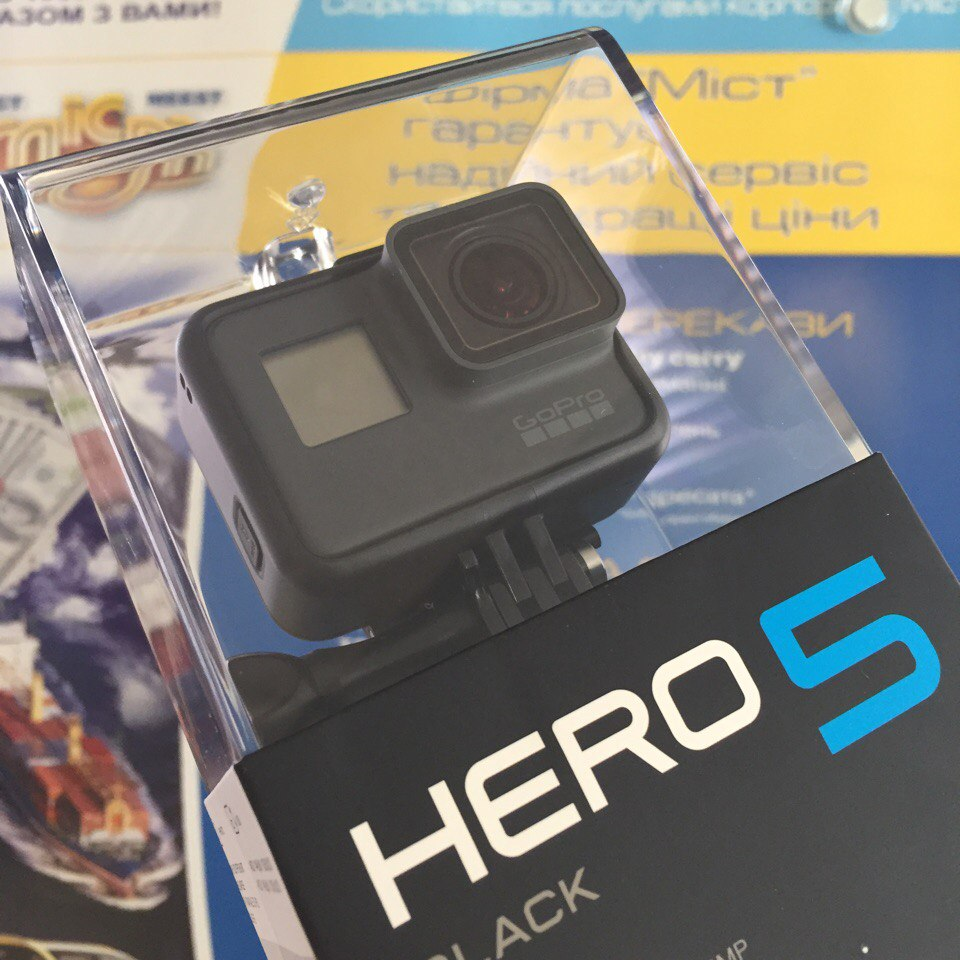 You can win a GoPro 5 with Meest