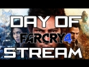 День Far Cry 4