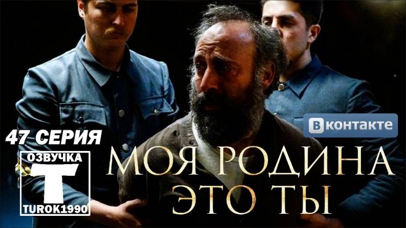 47.Rodina_turok1990