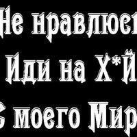 Анкета Botir Baratov