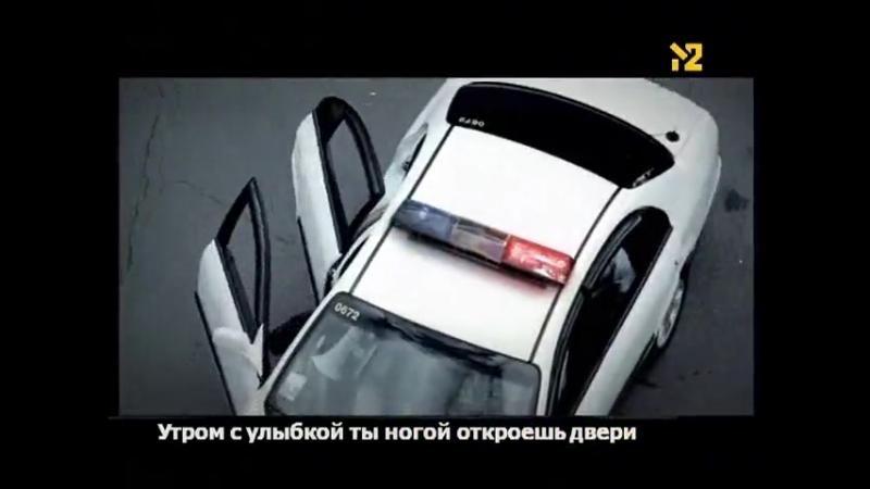 М2 Эстрада Виагра Эмансипация