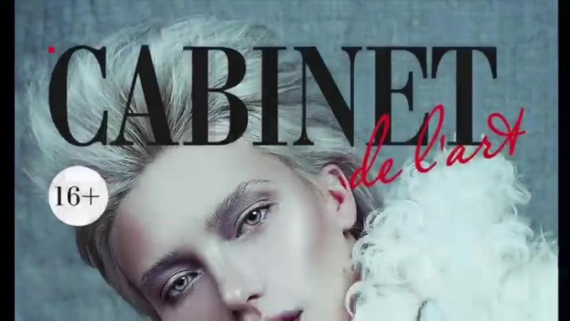 Бэкстейдж со съемки с Анной Большовой @annabolshova26.01 для зимнего номера Cabinet de l'art