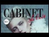 Бэкстейдж со съемки с Анной Большовой @annabolshova26.01 для зимнего номера Cabinet de lart