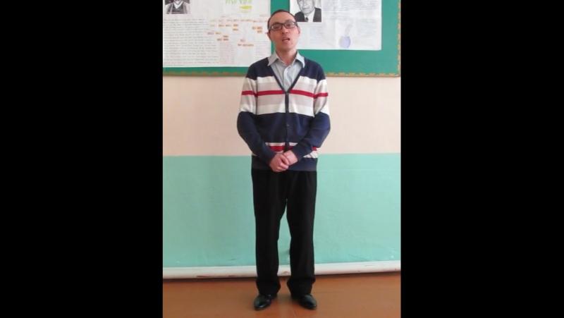 Мунир Иксанов читает свое стихотворение