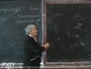 Лекции по органической химии РХТУ им. Д.И. Менделеева. Лекция 3.