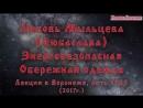 Live Новый Народный интернет канал ВО ПОТОК ВИДЕНИЕ