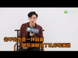 171225 EXO Lay Yixing @ Tencent Interview
