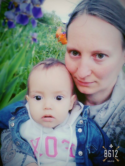 Таня Даминова