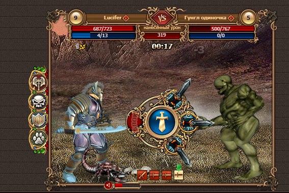 Kexifz многопользовательская ролевая онлайн-игра скачать онлайн игру кс1.6