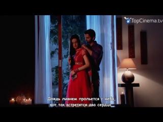 Кнэл 259 Aaoge Jab Tum (субтитры) HD Арши IPKKND Арнав и Кхуши Как назвать эту любовь
