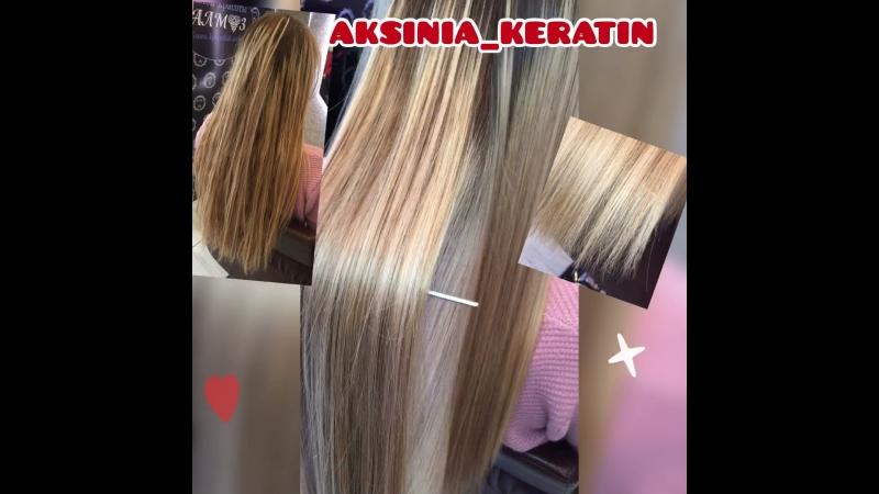 Восстановление волос vk.com/keratin.kaluga