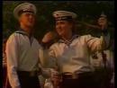 Ансамбль Черноморского флота Экипаж одна семья