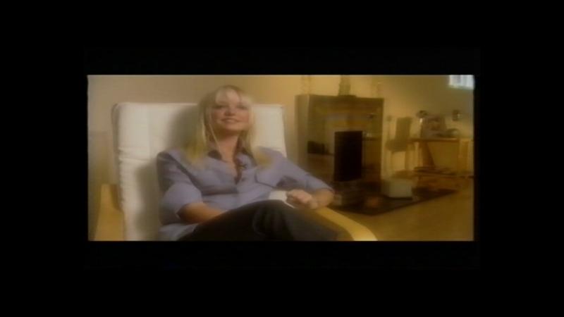 Emma Bunton - Interview - Back In Britain 17.09.1998