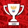 Кубок Болельщиков FansCup 2018 | #GO | #GoSport