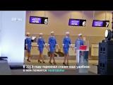 Открытие нового терминала
