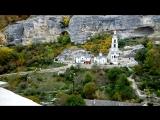 Осень в Свято-Успенском мужском пещерном монастыре. Бахчисарай