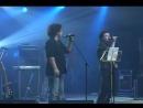 Пилот feat. Агата Кристи - Королевство Шлюх (live, 2008)