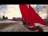 «Ехал Грека. Путешествие по настоящей России» трейлер телеканала «Россия-Культура»