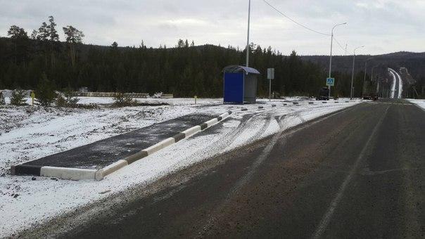 Отремонтировали 8-километровый участок дороги «Братск – Усть-Илимск»