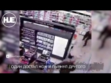 Ссора приятелей в сургутском магазине закончилась резней и убийством
