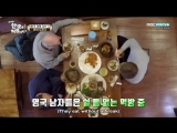Welcome, First Time in Korea? 180111 Episode 25 English Subtitles
