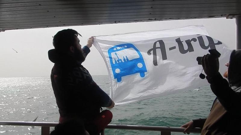 Флаг А-трип