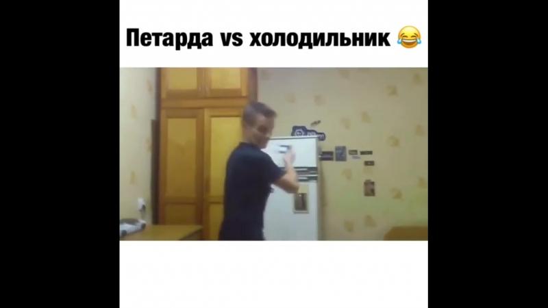 Краш тест холодильника