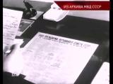 Лучший момент из документального сериала Следствие Вели...с Леонидом Каневским - Убийца с бакенбардами