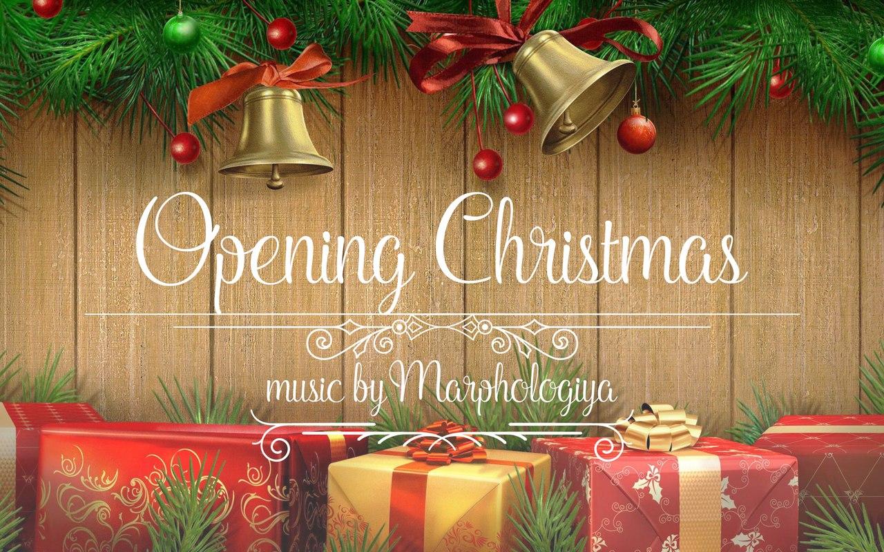 Opening Christmas - 1