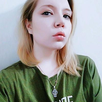 Анастасия Мадэко