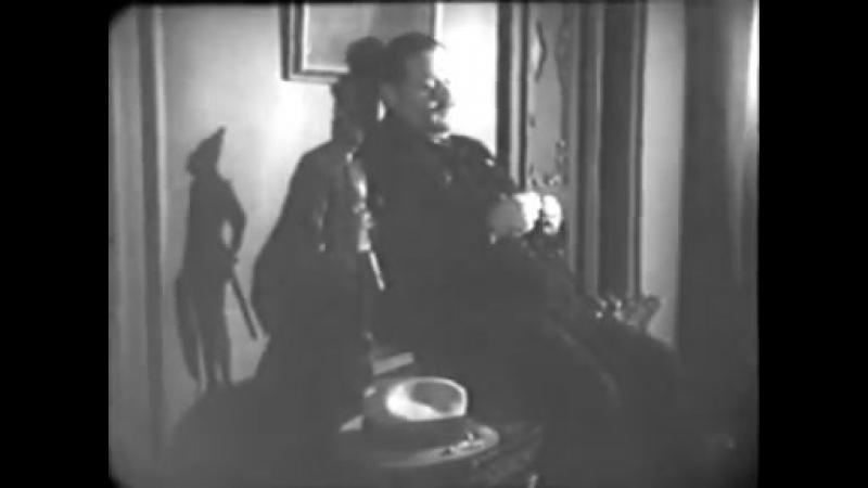 Murder at Midnight (1931)