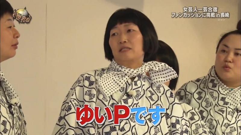 Sekai no Hate made Itte Q (2018.01.07) - New Year 3HSP (世界の果てまでイッテQ! 新春3時間SP)