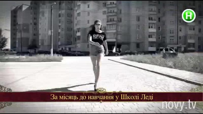 Від пацанки до панянки. Финал. Выпуск 16. Сезон 2 Новый канал_cut_cut
