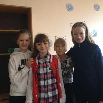 Арина Коровина