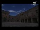 1 Достояние Франции Крепость Сальс