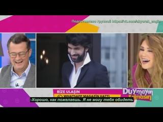 Энгин Акюрек в передаче Duymayan kalmasın (20.10.17)