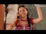 Кнэл 73 Jalebi Bai (субтитры) HD Арши IPKKND Арнав и Кхуши Как назвать эту любовь