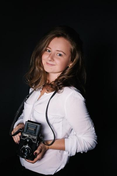 Юлия Геращенко