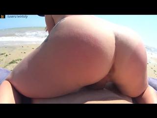 Потрахались на пляже/public sex on the beach   wirtoly