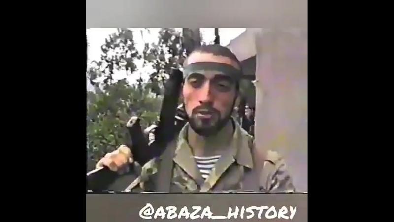 Абазины в Грузино-Абхазской войне.