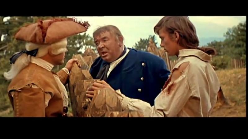 Остров сокровищ (1971)