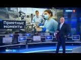 Вести недели с Дмитрием Киселевым_11-03-18.Свинья Роза открыла новую страницу в российской медицине