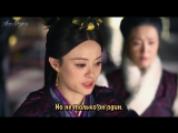 [40/81] Легенда о Ми Юэ / The Legend of Miyue