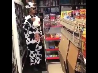 Это молоко не свежее