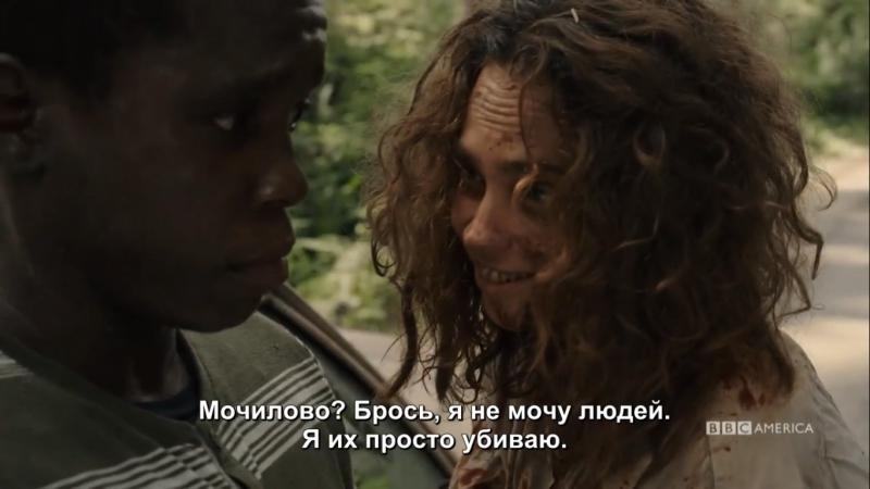 Дирк Джентли | Рекап 1 сезона | RUS.SUB. TEAmTARDIS