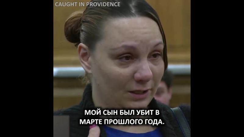 Вони продовжували виписувати їй штрафи не знаючи що відбувається у її житті